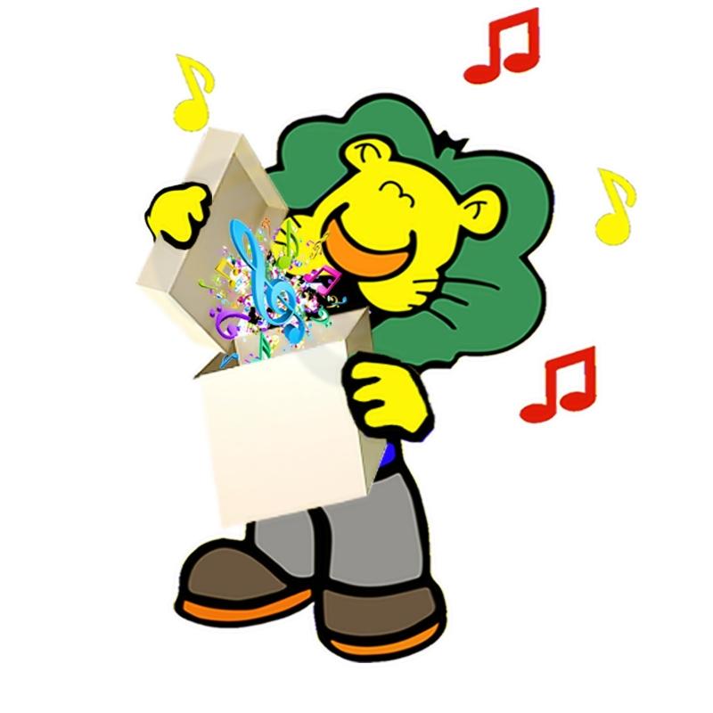 imagem Pacote 01 C  ( Fracionado ) com 40 Músicas Brasileiras Para Ivideokê  POP 200 / POP 300 / MINI 8162 / PRO 750 / PRO 850 / PRO 950